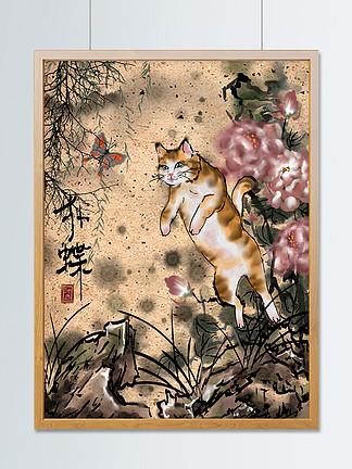 水墨彩绘猫咪蝶兰花柳树牡丹中国风山水国画