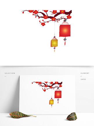 中国风新年装饰花枝灯笼?#35813;?#32032;材
