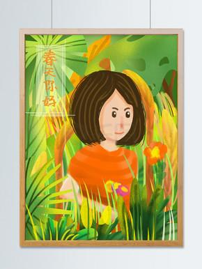春天你好女孩绿色卡通插画