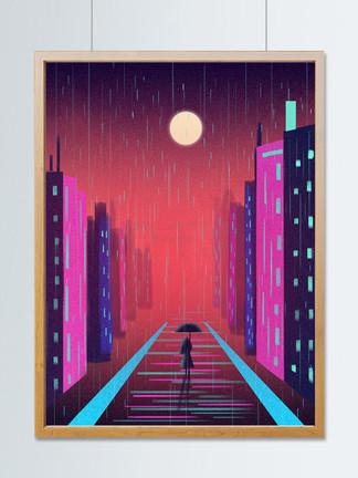 渐变城市夜景城市夜色雨天孤独的人晚?#26448;?#22909;