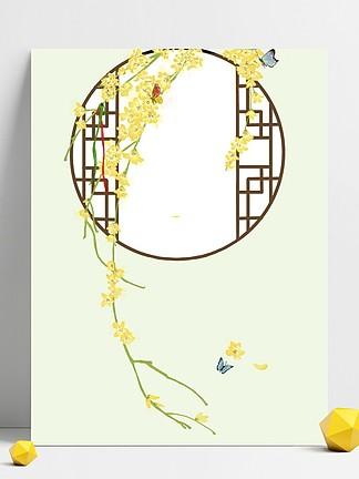 立春绿色迎春花带子<i>蝴</i><i>蝶</i>窗户古风节气背景
