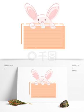 对话框十二生肖?#30423;?#21359;兔MBE风格卡通可爱