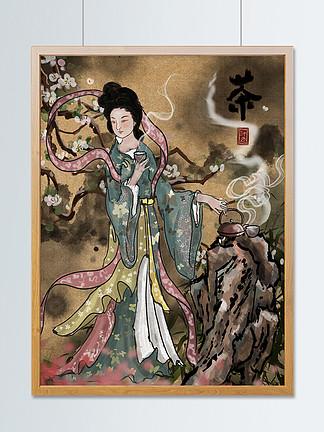 中国风水墨春茶节插画配图梅花侍女煮茶假山