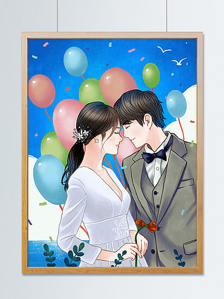 溫馨浪漫婚禮小清新唯美插畫
