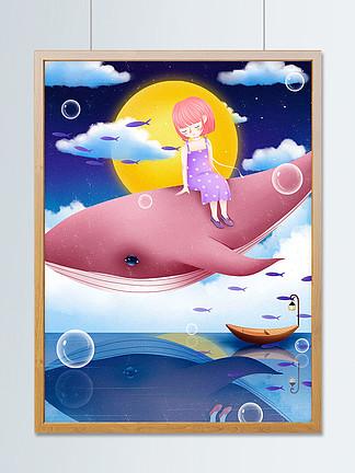 鲸鱼女孩梦境唯美梦幻治愈系插画