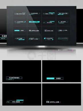 简洁三维标题动画字幕条AE模板