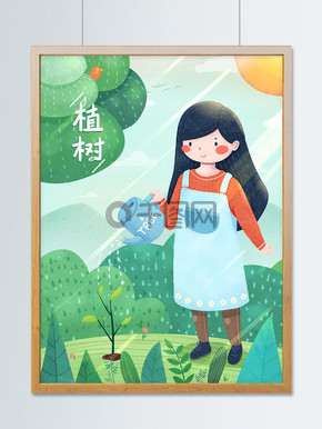 环保绿色植树节女孩种树植物卡通插画