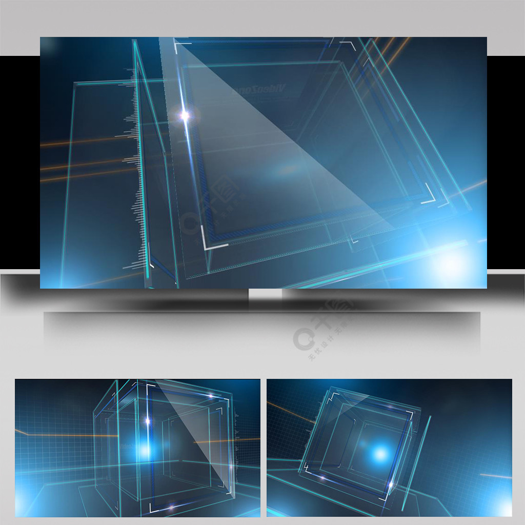 未来科技感光影立方体背景AE模板