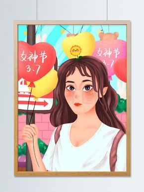 唯美清新女生女神节插画?#25918;?#22899;孩