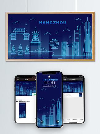 夜光城市杭州地標建筑可商用插畫