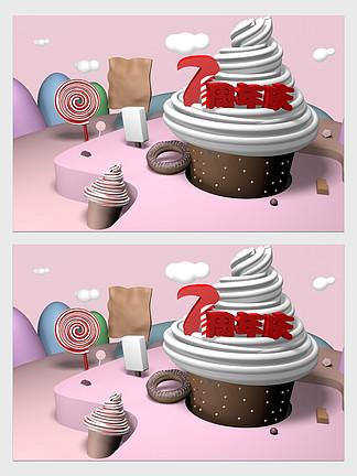C4D场景设计冰淇淋店庆建模