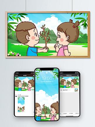 植樹節男孩給女孩一個禮物植樹手繪原創插畫
