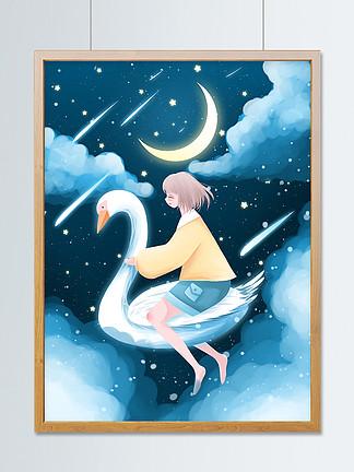 小清新?#20301;?i>星</i><i>空</i><i>插</i><i>画</i><i>星</i><i>空</i>上的天鹅和女孩