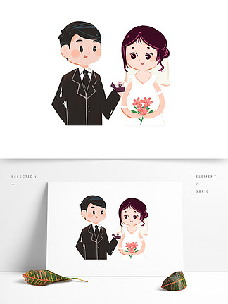 结婚新娘新郎人物装饰素材
