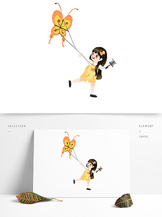 手绘放风筝的女孩免抠元素