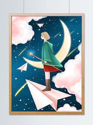 小清新?#20301;?i>星</i><i>空</i><i>插</i><i>画</i>女孩和纸飞机