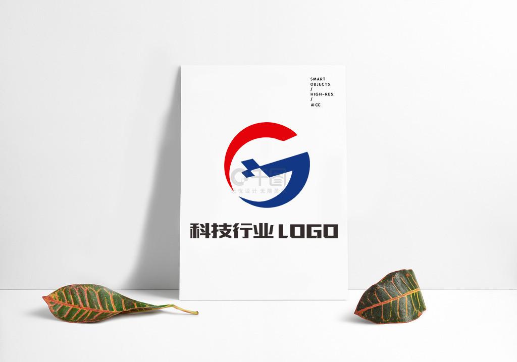 网络科技公司品牌LOGO原创设计