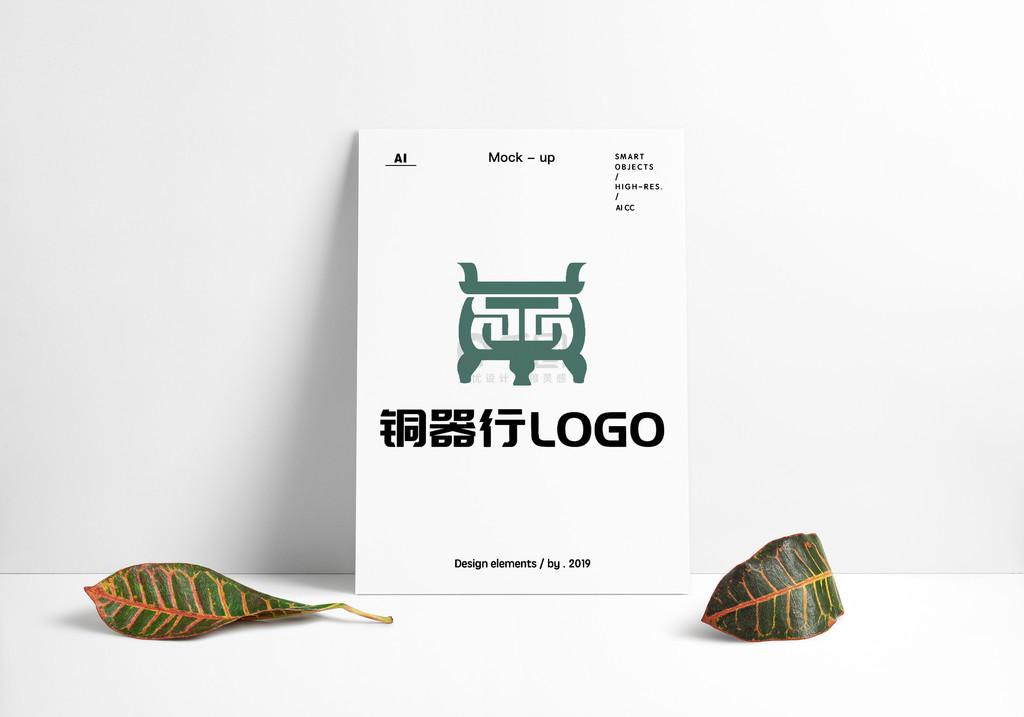 铜器行文化馆教科组织LOGO原创设计