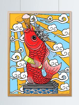 涂鴉漫畫風格自由女神吃貨錦鯉像