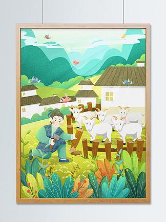 复古肌理成语故事亡羊补牢插画