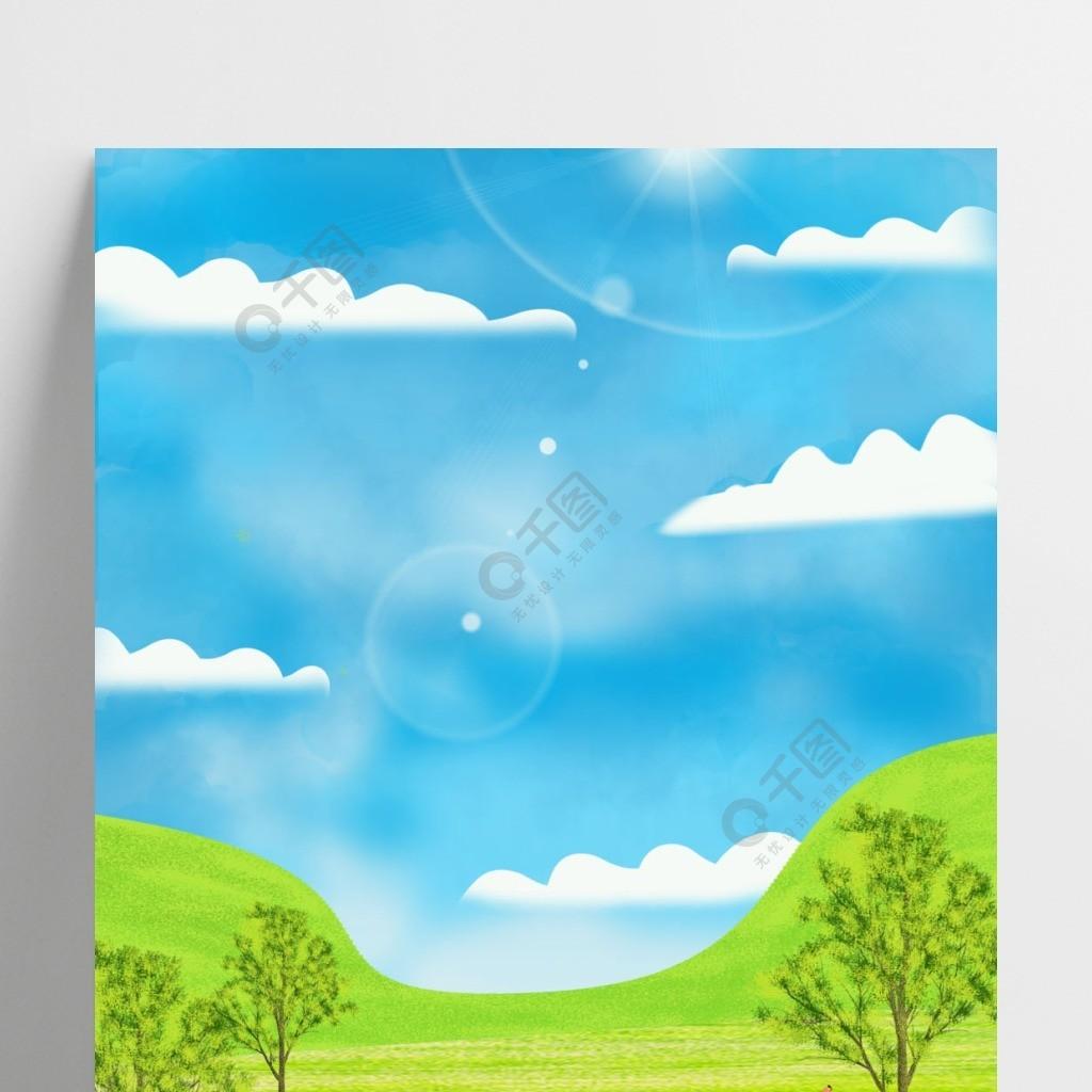 原創卡通藍天白云森林草地類背景素材