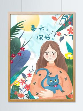 春天你好之女孩与猫