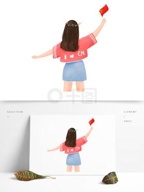 卡通手绘拿着国旗的女孩人物插画