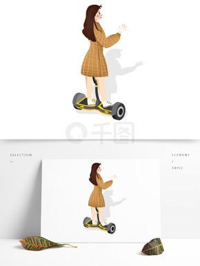 卡通可爱玩平衡车的女孩
