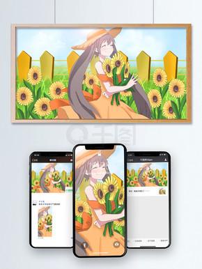 原创手绘插画五月你好女孩抱着向日葵