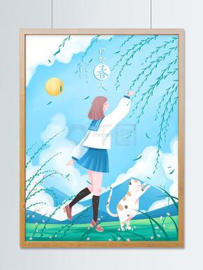 你好春天清新唯美插画柳树下的女孩和猫