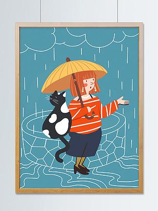 虚实象生雨中的女孩和猫咪