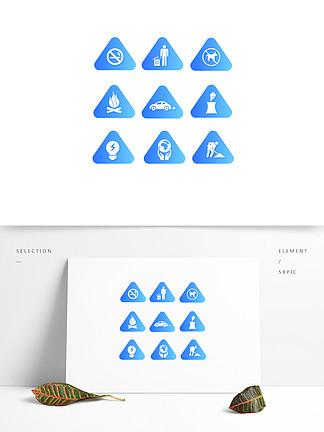 环保简约图标元素设计