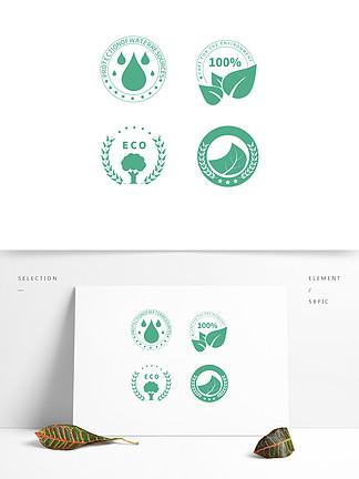 简约环保标志元素设计
