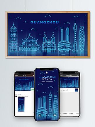 夜光城市广州地标建筑可商用插画