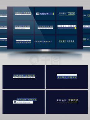 简洁商务企业宣传字幕条AE模板