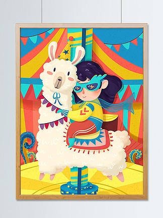 儿童节快乐儿童游乐园节日羊驼源文件插画