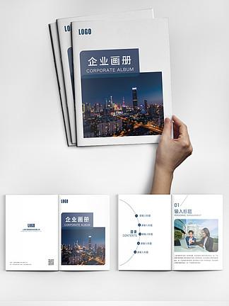简约大气企业画册psd模板