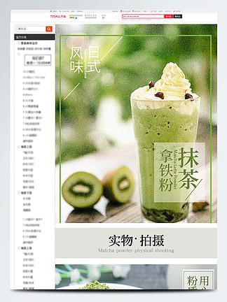 详情店铺页v详情-淘宝平面页模板下载详情设计图ruanjian图片