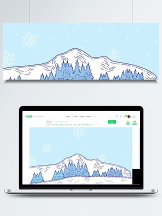 手机用图早?#26448;?#22909;雪山森林背景