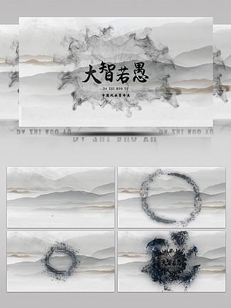 中国风水墨晕开片头AE模板