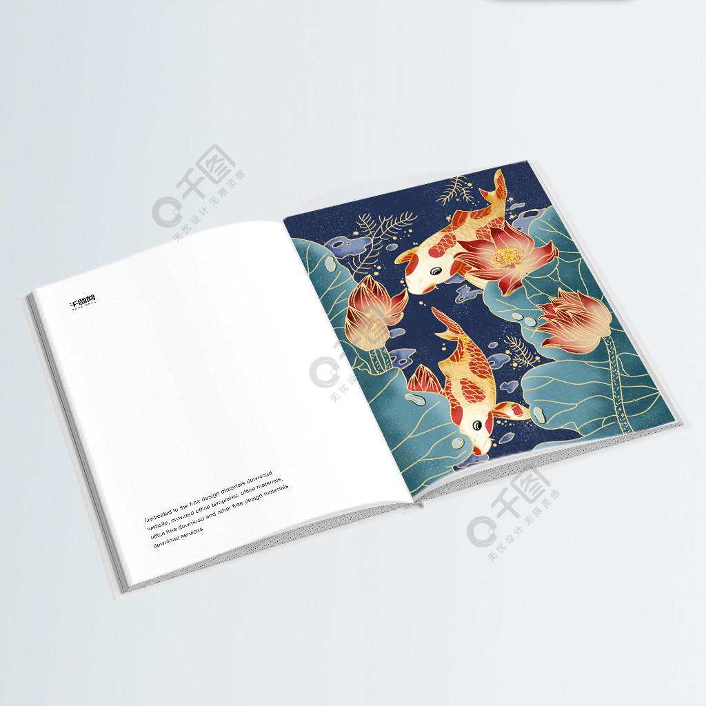 复古国潮中国风荷花锦鱼插画