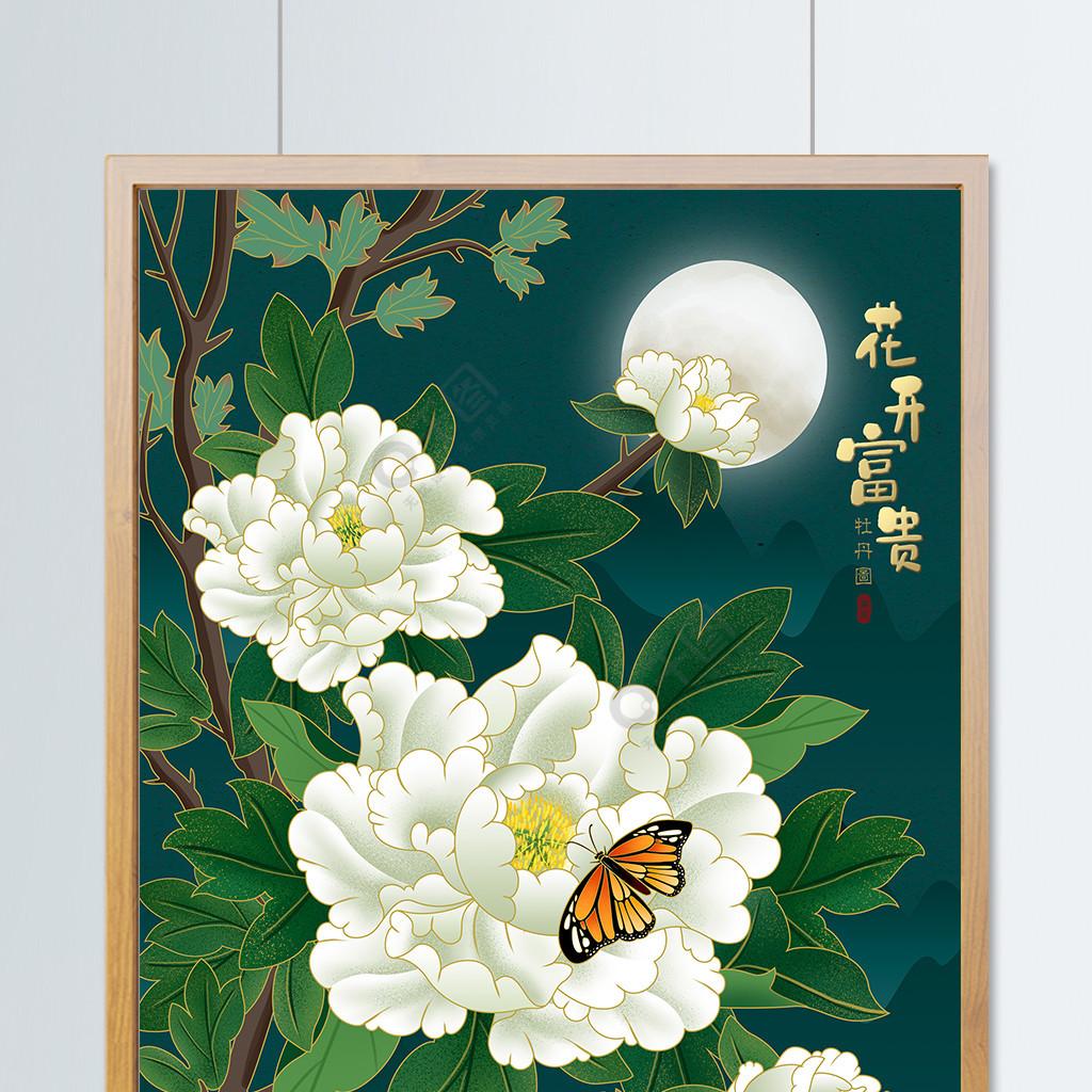 原创中国风白色牡丹花插画
