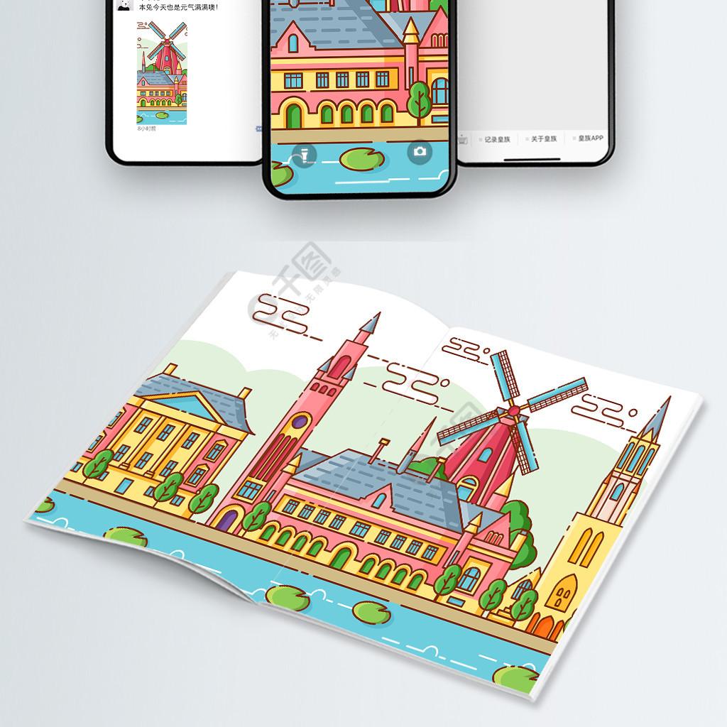 MBE之荷兰旅游风光建筑矢量插画