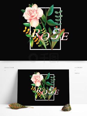 手绘风春天520表白用粉色玫瑰rose