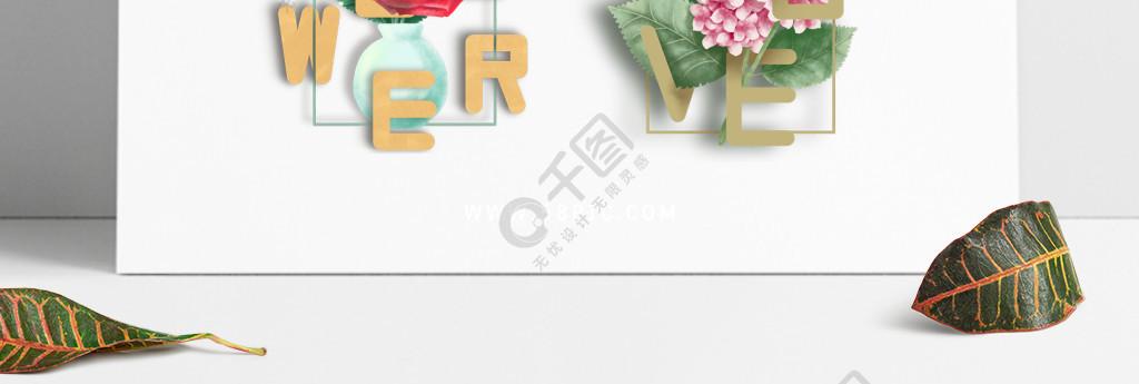 手绘水彩花朵与字母情人节告白可商用元素