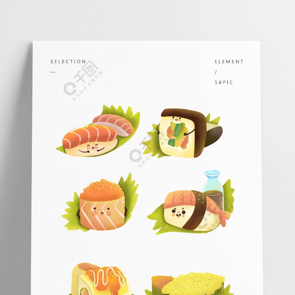 可爱寿司三文鱼鱼籽海苔玉米粒吓人卡通形象