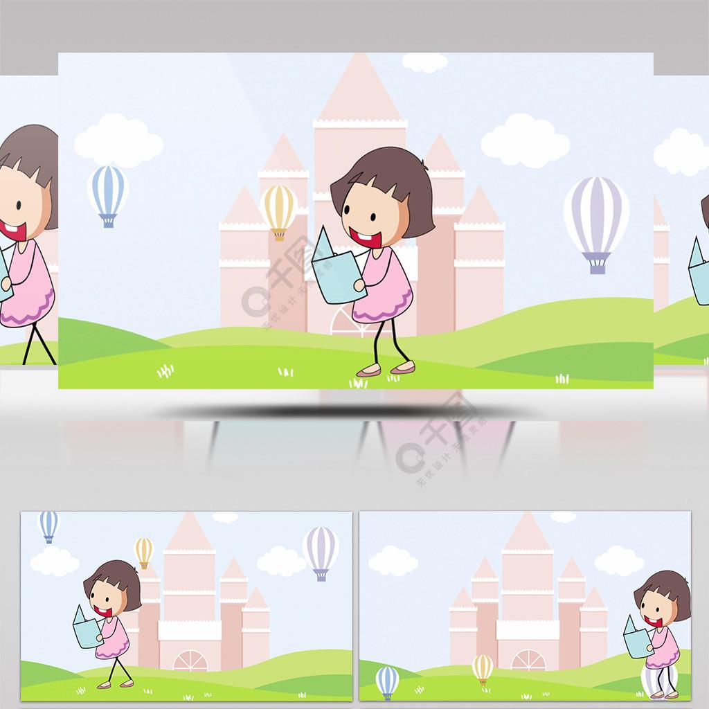 通用mg动画特效模板