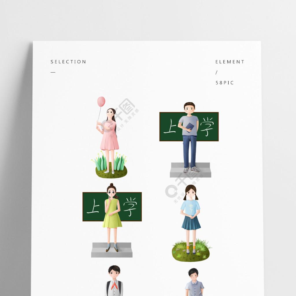 卡通手绘一组春天男孩女孩的套图