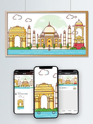 MBE之印度旅游风光建筑矢量插画