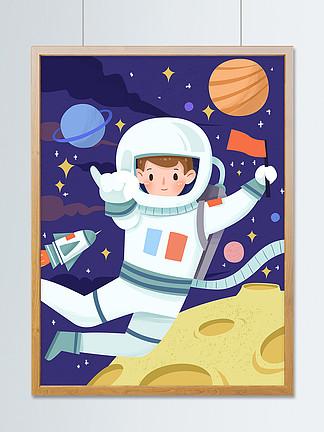 航天日太空宇宙宇航员星空星球外星插画
